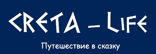 Creta-life.ru